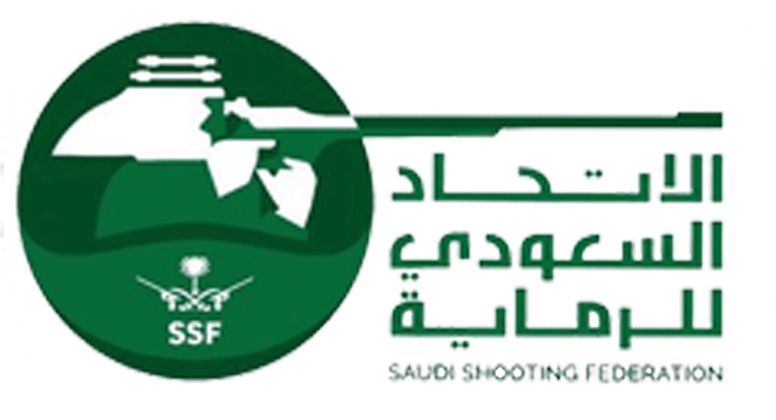 SAUDI SHOOTING FEDERATION