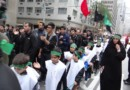 Pro-Iranian regime network of Islamic Centers in the US