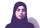IRANIAN OFFICIALS PROMISE TO RESIST SOCIAL PRESSURE REGARDING WOMEN'S RIGHTS