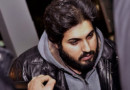 NYT says jailed Turkish-Iranian gold trader Zarrab may plead guilty
