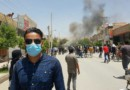 This is not Gaza, this is Iran! (Updating)
