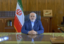 Javad Zarif Has A Message From Islamic Republic And Not Iran #IslamicRepublicNotIRAN