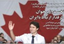 Canada, little concern for its' citizen killed in Iran, much concern for jailed Saudi women