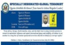 State Department Terrorist Designation of Qassim Abdullah Ali Ahmed, AKA Qassim al-Muamen, Iran-based leader of al-Ashtar Brigades