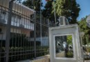 Greek Anarchists Target Iranian Embassy In Athens