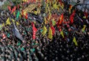 Hezbollah could be banned in UK in bid to toughen Iran stance