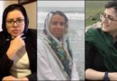The Khomeiniist regime continues the arbitrary arrests and detention of women's rights activists