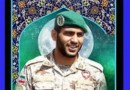 Iran state media eulogize IRGC Special Forces member, cleric killed in Syria