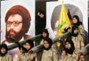 Hezbollah financier arrested in Brazil