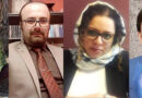 Iran: Arrests of lawyers and women's rights activists signal intensifying crackdown on civil society