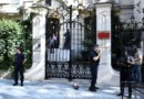 Sources: France Expels Iranian Diplomat Over Failed Bomb Plot