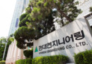 South Korea's Hyundai E&C cancels $521 million petrochemicals deal, cites Iran financing failure