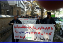 Milk Factory Workers Demand IRGC Give Back Their Lands