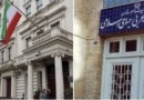 The Iranian Regime's Terror Centers in Europe
