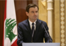 In Lebanon, U.S. State Department official calls Hezbollah 'unacceptable'