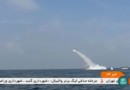 Iran says it made successful submarine missile launch in Gulf war games