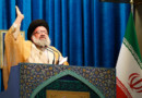 Iran Claims to Have Formula for Nuclear Bomb