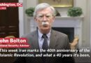John Bolton's decisive message to the Khomeiniist regime leaders