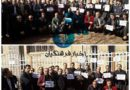 ❉ Update on Strikes and Labor Protests in Iran – January 29th thru February 16th