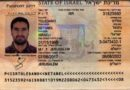 Iranians arrested in Buenos Aires with poorly forged Israeli passports