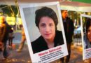 Statement of the New York City Bar Association on the Imprisonment of Human Rights Lawyer Nasrin Sotoudeh and Other Human Rights Defenders in Iran