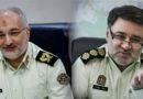 UPDATED: Senior Islamic regime officials apprehended in Sri Lanka heroin bust