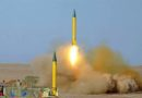 Iran's Ballistic Missile Program: New Developments