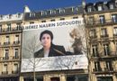 """French National Bar Council takes its campaign to """"Free Nasrin Sotoudeh"""" to the public"""