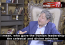 Former Iraqi Ambassador to France, Ghazi Faisal: Iran's Expansionist Doctrine is a Threat to the Entire Islamic World
