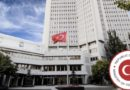 Turkish Foreign Ministry spied on Swedish organization, profiled exiled Turkish journalists