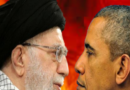 The Curse of the Iran Deal