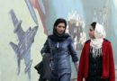 Iran introduces 2,000 new morality police units in response to women's hijab protests