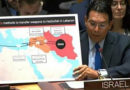 UN Ambassador Danon: 'The Port of Beirut has become the Port of Hezbollah'
