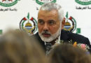 Delegation of senior Hamas officials arrives in Tehran