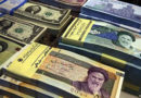 Iran slashes four zeroes from rial currency over inflation