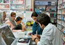 "The Islamic Regime, not Sanctions, Responsible for the Medicine ""Shortage"" in Iran"
