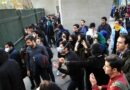 Universities In Iran Implementing Tough New Regulation To Deter Students From Activism
