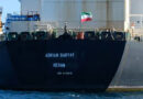 UK accuses Iran of selling oil from seized tanker to Syria