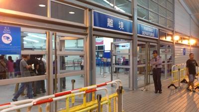 前往香港的離境入口