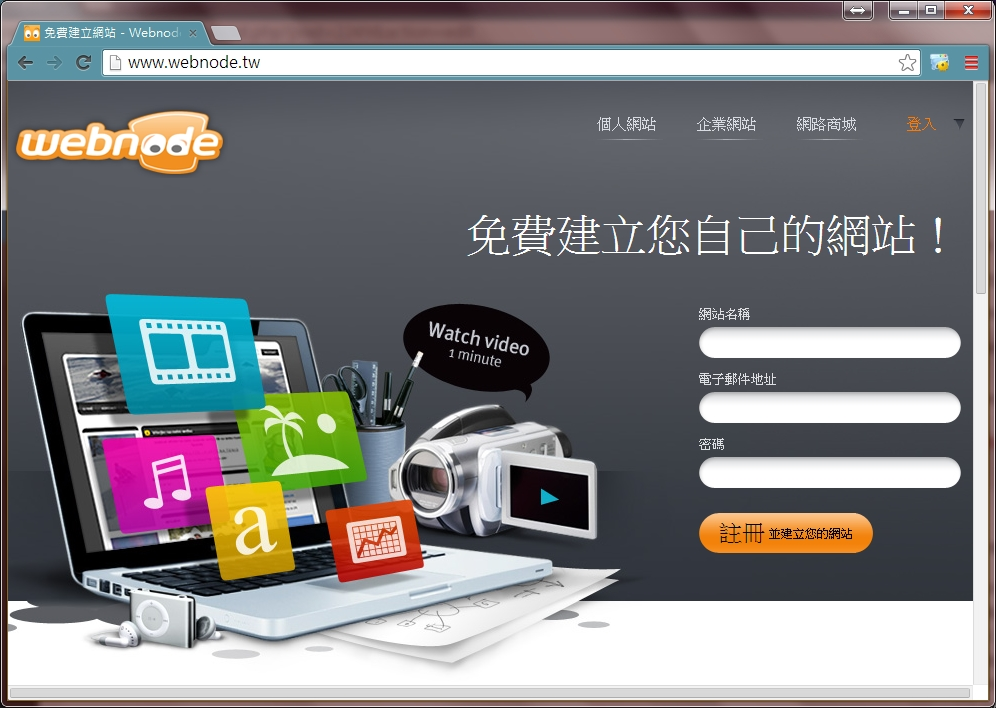 webnode01