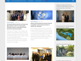 Permanent Mission of Bosnia and Herzegovina to United Nations in New York | WEB MADE SIGN