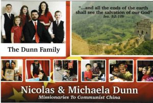 nicolas and michaela dunn