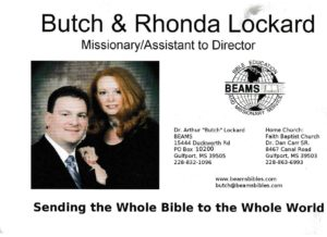 butch and rhonda lockard
