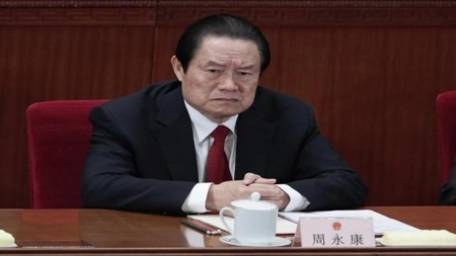 china-arrests-ex-security-chief-for-corruption-leaking-secrets-1417892834-2698