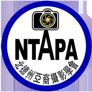 NTAPA_logo_color