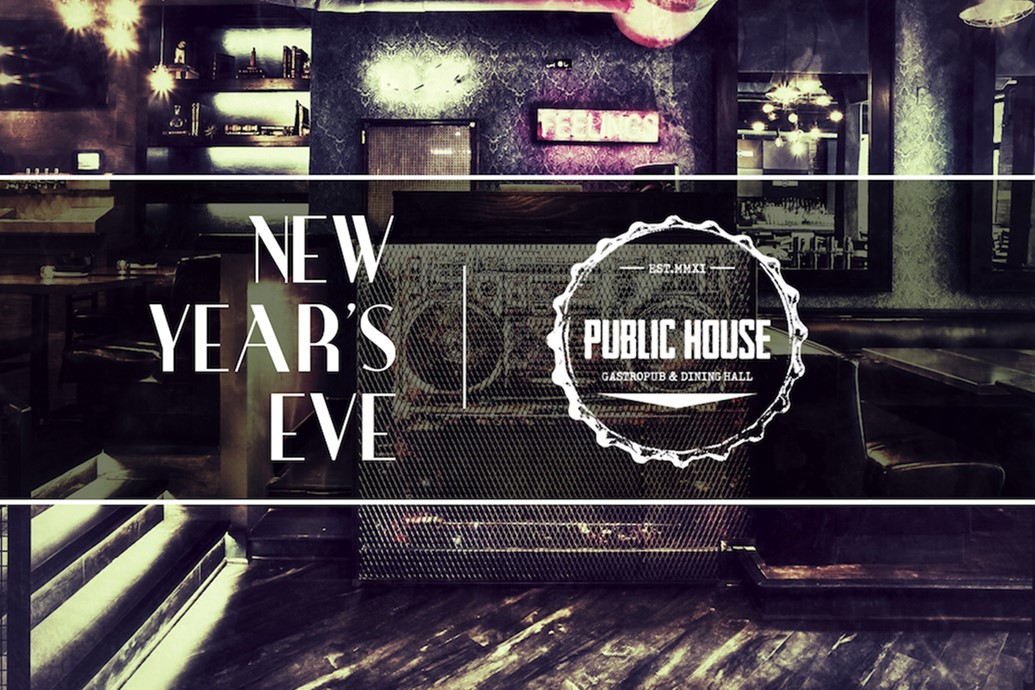 Public House - New Years Eve Chicago 2020