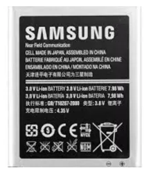 Samsung Battery for Galaxy S3 i9300