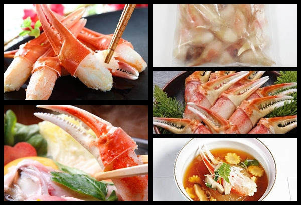 Snow Crab Claws Image