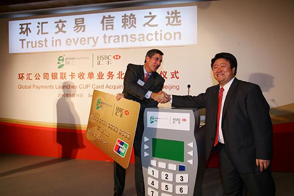 U.S. Wins Credit Card Dispute with China, Big Changes Ahead