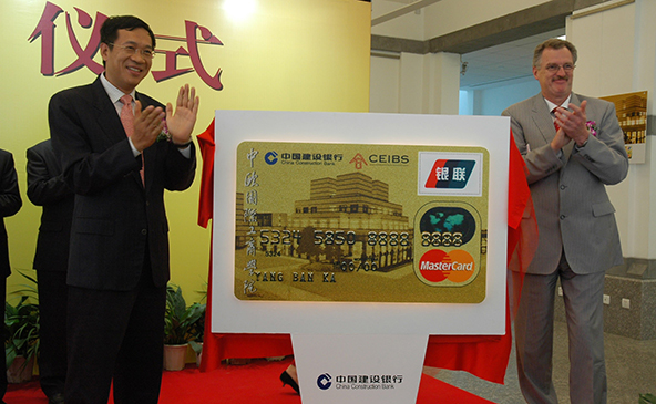 If the Chinese Used Credit Cards as Americans Do...